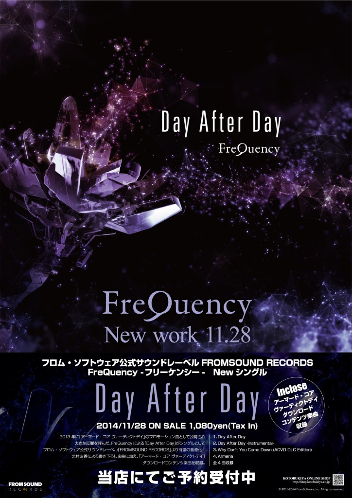 Day-After-Day-AD_b2
