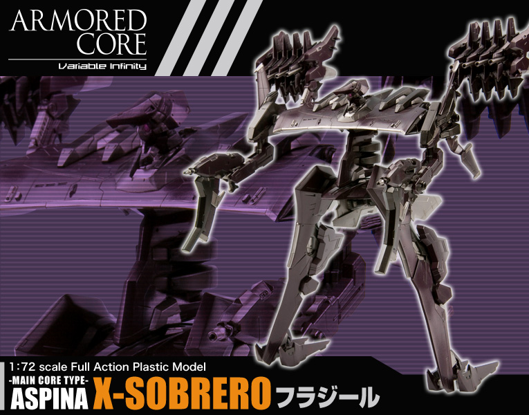 ARMORED CORE アスピナ X-SOBRER...