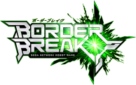 BORDER BREAK