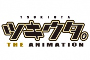 ツキウタ。 THE ANIMATION
